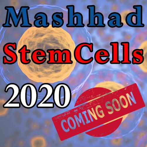 """سومین کنگرهی بینالمللی """"سلولهایبنیادی و پزشکیبازساختی"""""""